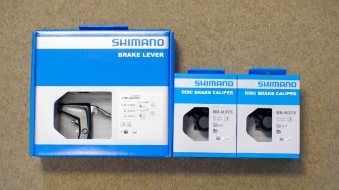 shimano(シマノ) BL-T4000ブレーキレバー BR-M375機械式ディスクブレーキ