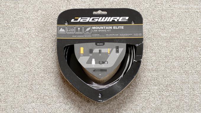 Jagwire Elite Link(ジャグワイヤ エリート リンク)イメージ03