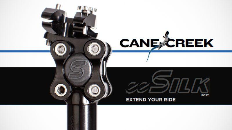 CaneCreek軽量サスペンションシートポスト『 eeSilk』イメージ01