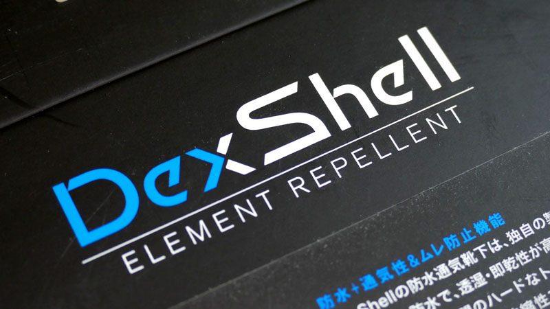 防水・防風・透湿ソックス『DexShell/デックスシェル』の感想イメージ02