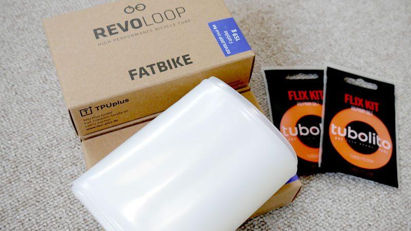 超軽量ファとバイク用TPUチューブ『Revoloop.Blue Fat.』の感想イメージ02