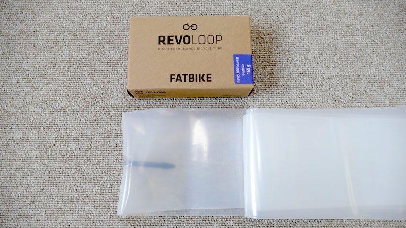 超軽量ファとバイク用TPUチューブ『Revoloop.Blue Fat.』の感想イメージ03