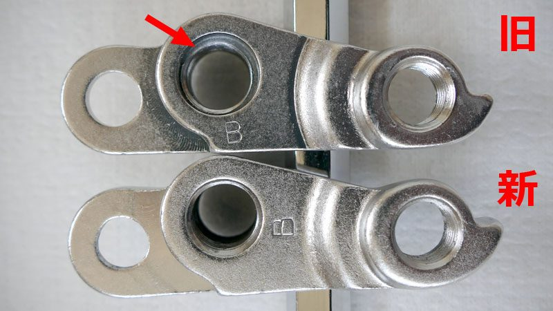 ファットバイク『スルーアクスル対応ディレイラーハンガー』交換・修理方法イメージ08