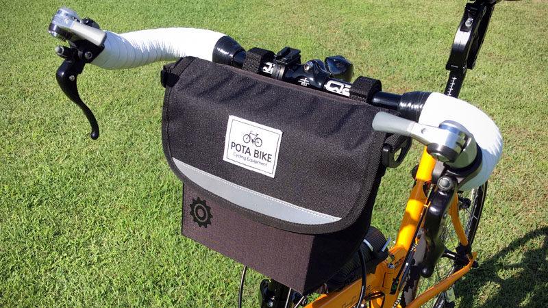 超オススメ!『POTA BIKE/ポタバイク』製フロントバッグの感想イメージ01