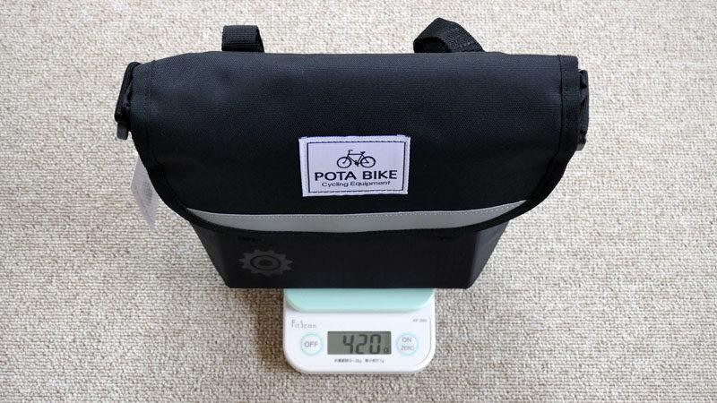 超オススメ!『POTA BIKE/ポタバイク』製フロントバッグの感想イメージ05
