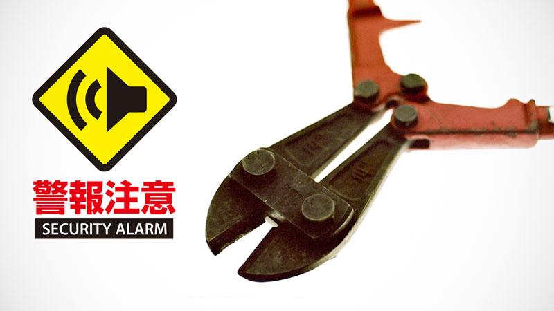 自転車に使える『アラーム・警報機能付きロック』一覧イメージ01