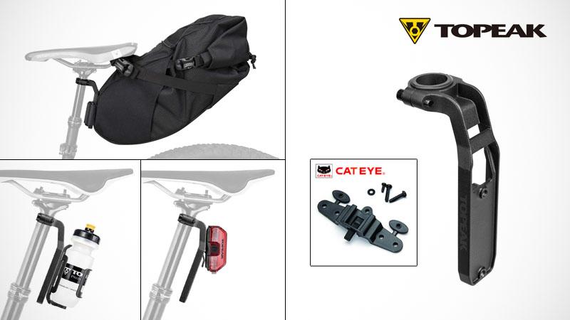 『フルサス×ドロッパーポスト車にテールライト・サドルバッグを取付ける5つの方法』イメージ03