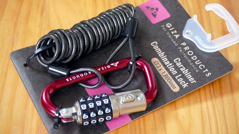 『カラビナで防犯性アップ?自転車のワイヤーロックを追加購入』イメージ01