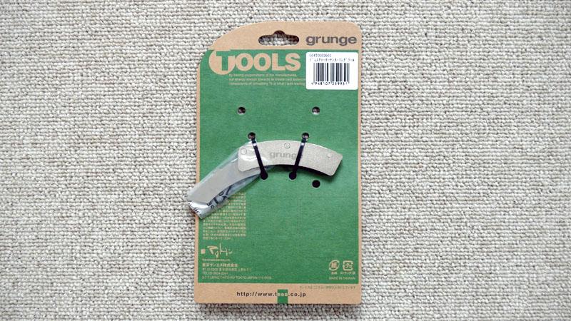 ディスクブレーキの隙間調整に便利なオススメの『センタリングツール』イメージ02