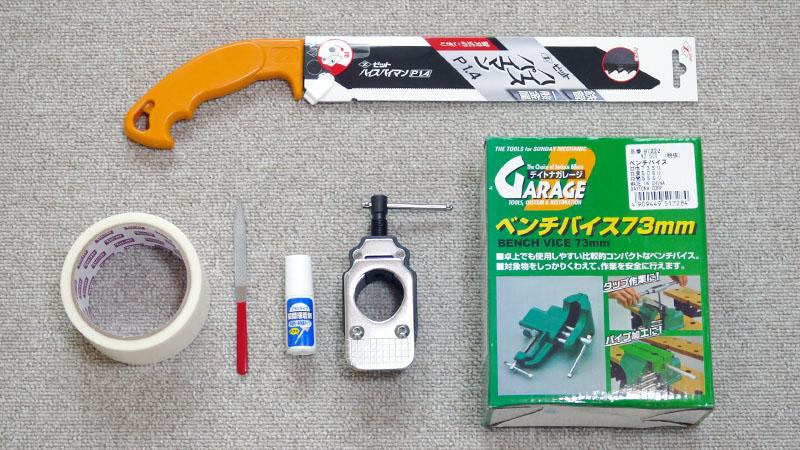 カーボンハンドル&ハンドルコラムの切断方法と工具選びイメージ07