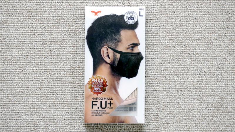 高機能フィルターマスク『NAROO MASK F.U+』の感想イメージ02