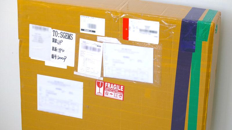 フルサス29er用にフックレス&ホールレス中華カーボンホイールを購入イメージ02