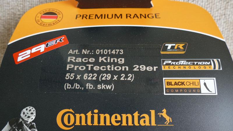 レビュー高評価のMTB用タイヤ『Continental RaceKing』の感想イメージ02