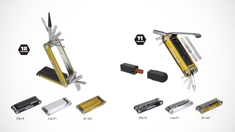 チューブレス特化の携帯工具、トピーク『Tube/チュビ 18』の感想イメージ02