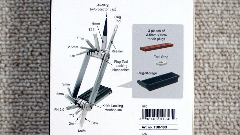 チューブレス特化の携帯工具、トピーク『Tube/チュビ 18』の感想イメージ05