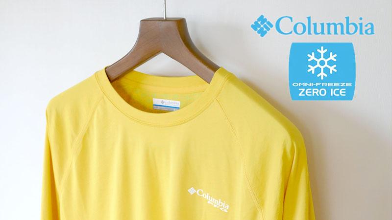 冷たい肌触りは本当か?夏の自転車用にCOOLな長袖Tシャツを試すイメージ01