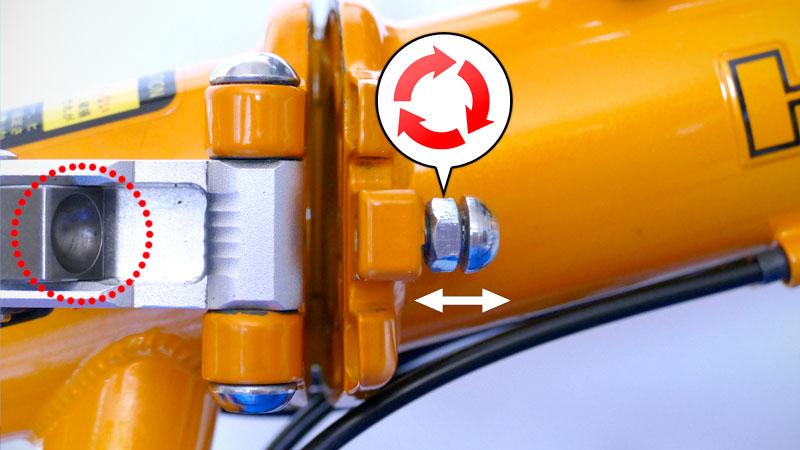 ガタつきは危険!折り畳み自転車の弱点『ヒンジ』の調整方法イメージ05